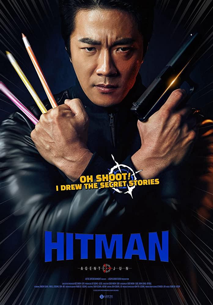Hitman Agent Jun (2020) | Download Korean Movie