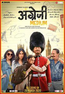 Angrezi Medium (2020) | Download Bollywood Movie