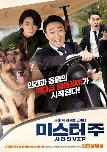Mr Zoo The Missing VIP (2020) | Download Korean Movie