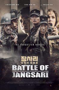 The Battle of Jangsari (2019)   Download Korean Movie