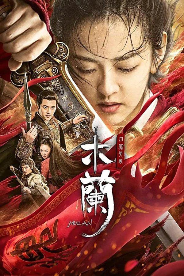 download unparalleled mulan Chinese movie