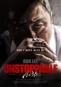 Unstoppable (2018) | Download Korean Movie