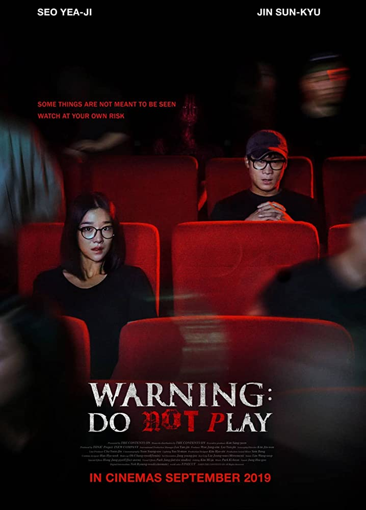 Warning Do Not Play (2019) | Download Korean Movie