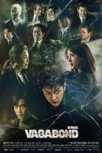 Read more about the article Vagabond 360p (Complete) | Korean Drama