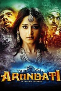 Arundathi | Download Bollywood Movie