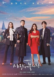 Crash Landing On You (360p Complete) | Korean Drama
