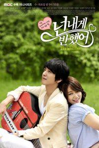 download heartstrings korean movie