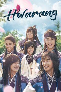 COMPLETE Hwarang :The Poet Warrior | Korean Drama (480p)