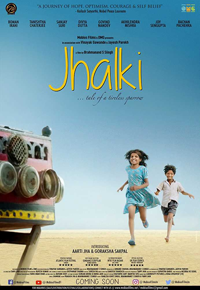 Jhalki | Download Bollywood Movie