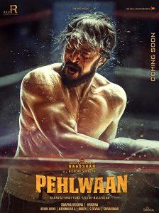 Paliwaan ( Pehlwaan) | Download Bollywood Movie