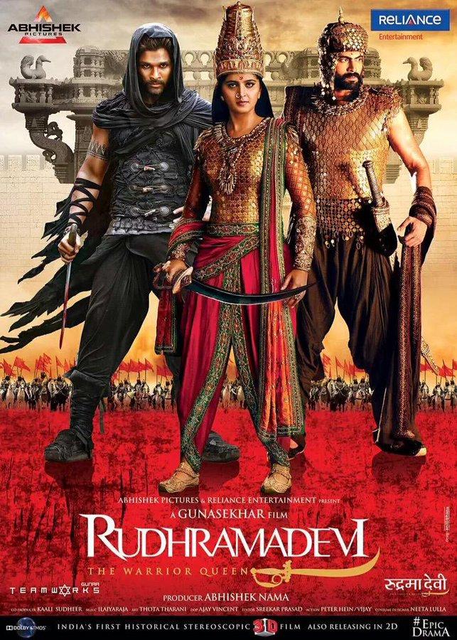 Rudhramadevi | Download Bollywood Movie