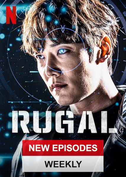 Rugal Netflix