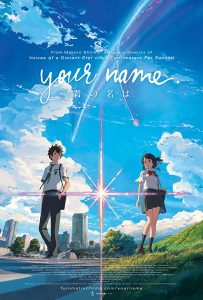 Your Name | Download Japanese Animation