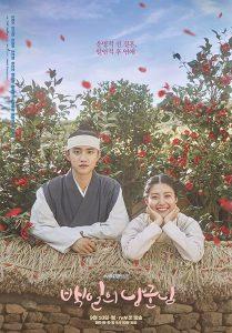 download 100 days my prince k drama