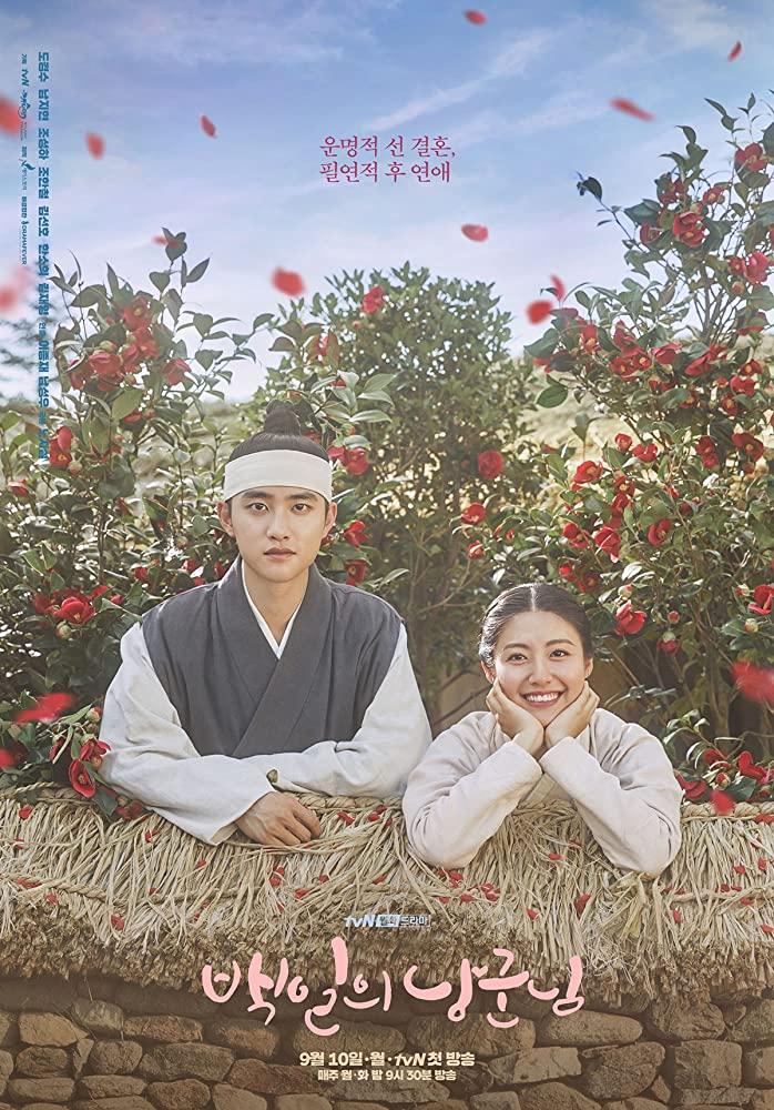 100 Days My Prince (complete) | Korean Drama