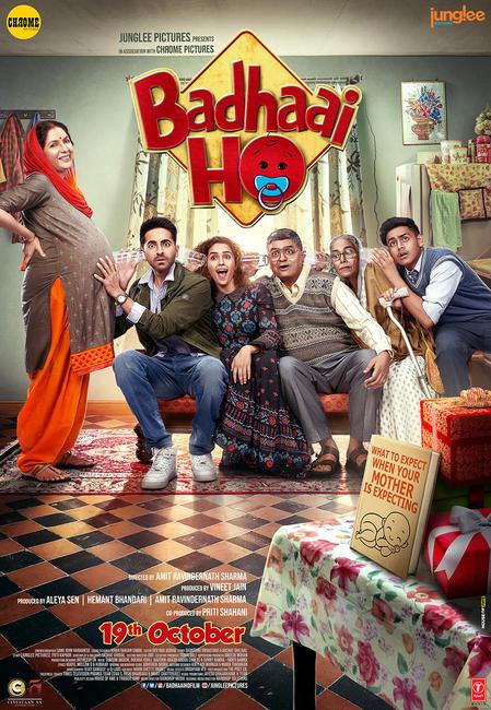 Badhaai Ho (2019) | Download Bollywood Movie