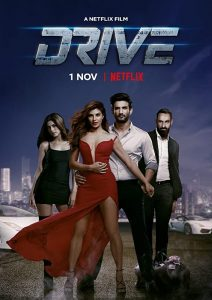 Drive (2019) | Download Bollywood Movie