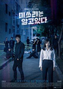 download she knows everything k drama korean drama