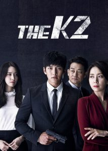 download the k2 korean drama