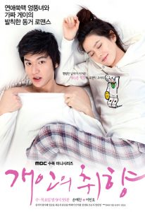 Read more about the article Personal Taste S01 (Complete) | Korean Drama
