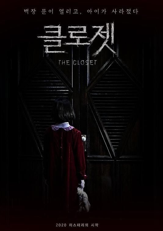 The Closet (2020)   Download Korean Movie