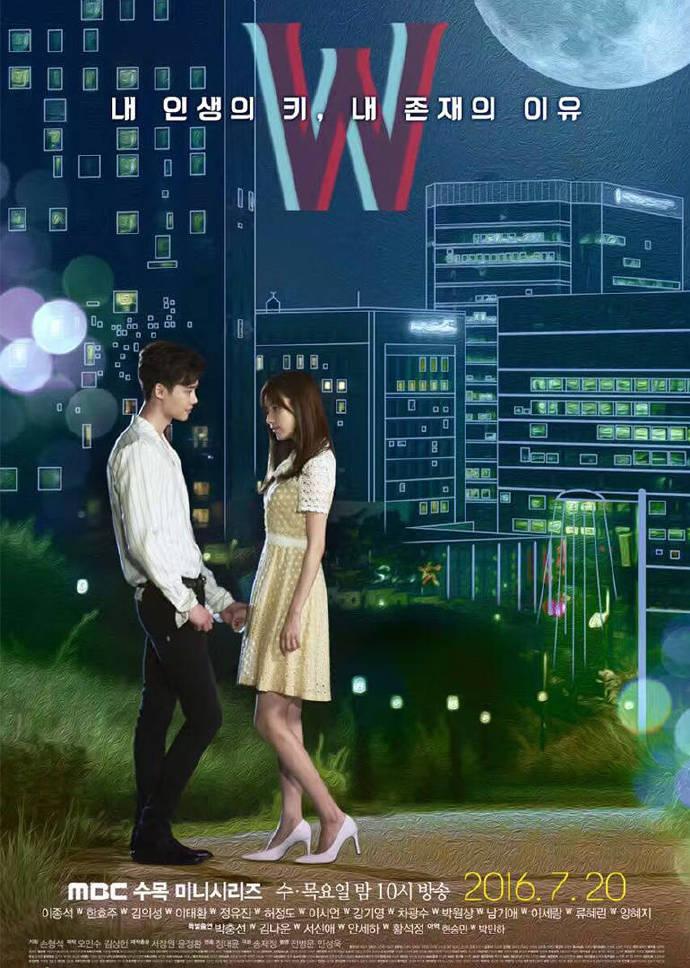 download w korean drama