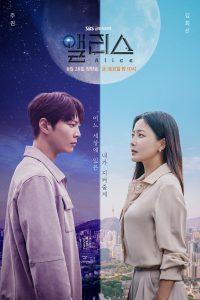 download alice korean drama k drama