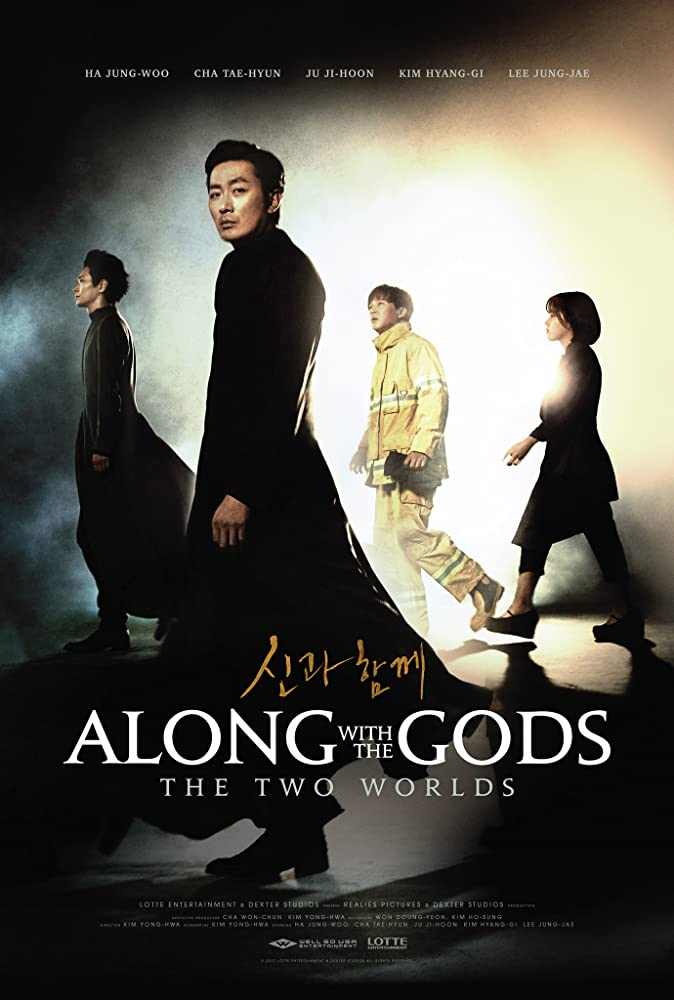 Along With the Gods The Two Worlds (2017)   Download Korean Movie