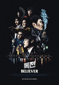 Believer (2018) | Download Korean Movie