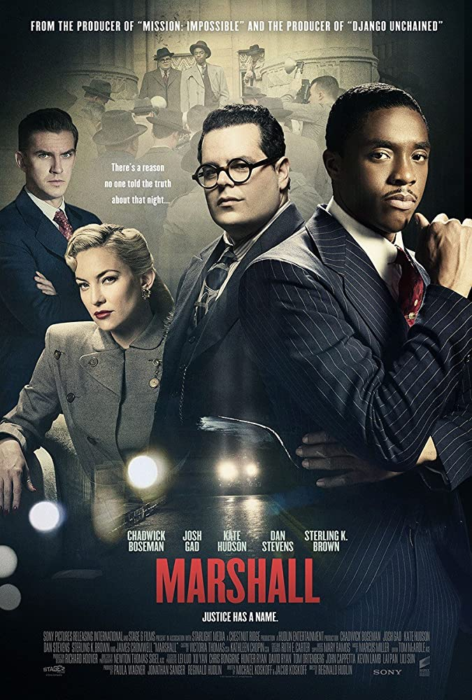 download marshall hollywood movie
