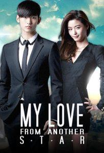 My Love from the Star | Korean Drama