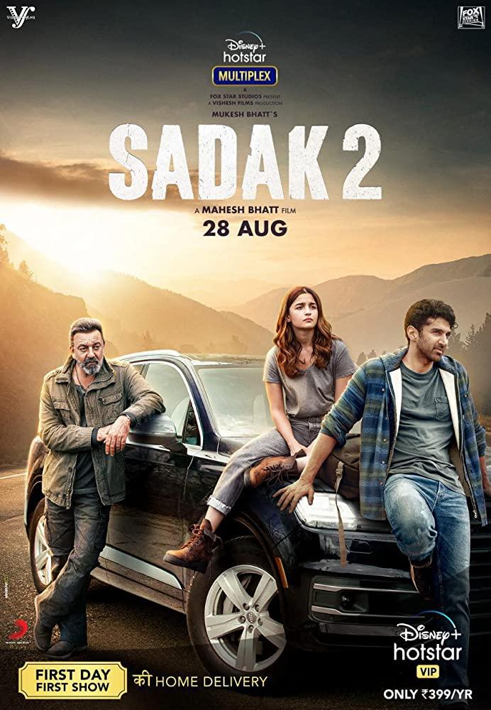 Sadak 2 (2020)   Download Bollywood Movie