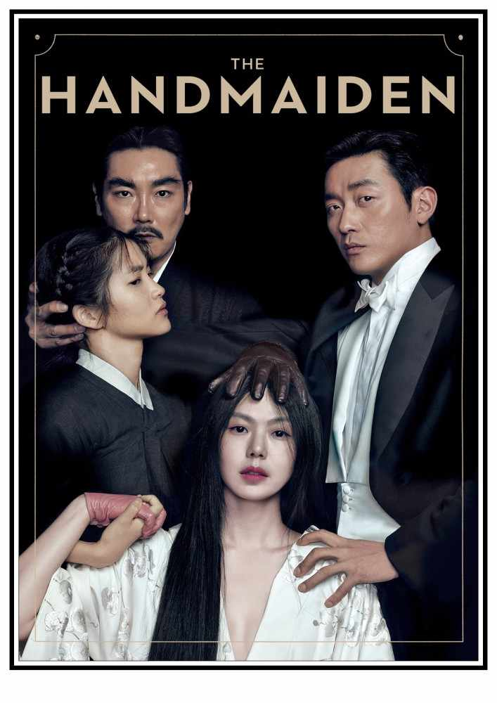 The Handmaiden (2016)   Download Korean Movie