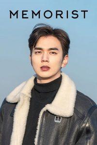 Read more about the article Memorist | Korean Drama
