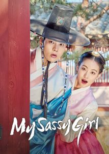 Read more about the article My Sassy Girl   Korean Drama