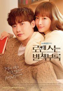 Romance is a Bonus Book | Korean Drama