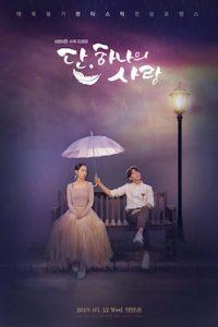 download angels last mission korean drama