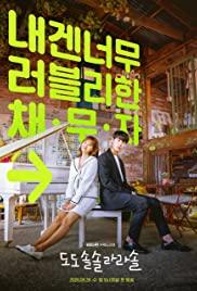 Do Do Sol Sol La La Sol | Korean Drama