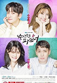 Read more about the article Suspicious Partner S01 | Korean Drama