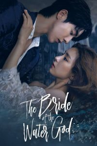 Read more about the article The Bride of the Water God ( Habaek )   Korean Drama