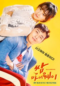 download fight for my way korean drama