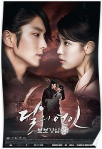 Read more about the article Moon Lovers: Scarlet Heart Ryeo | Korean Drama