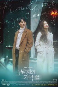 download find me in your memory korean drama
