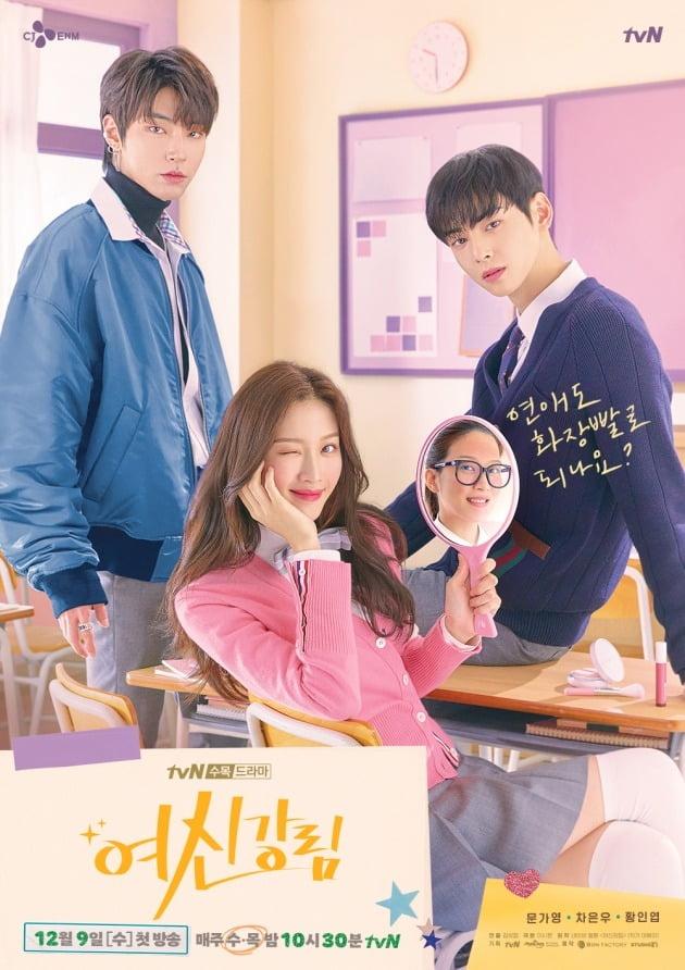 download true beauty k drama