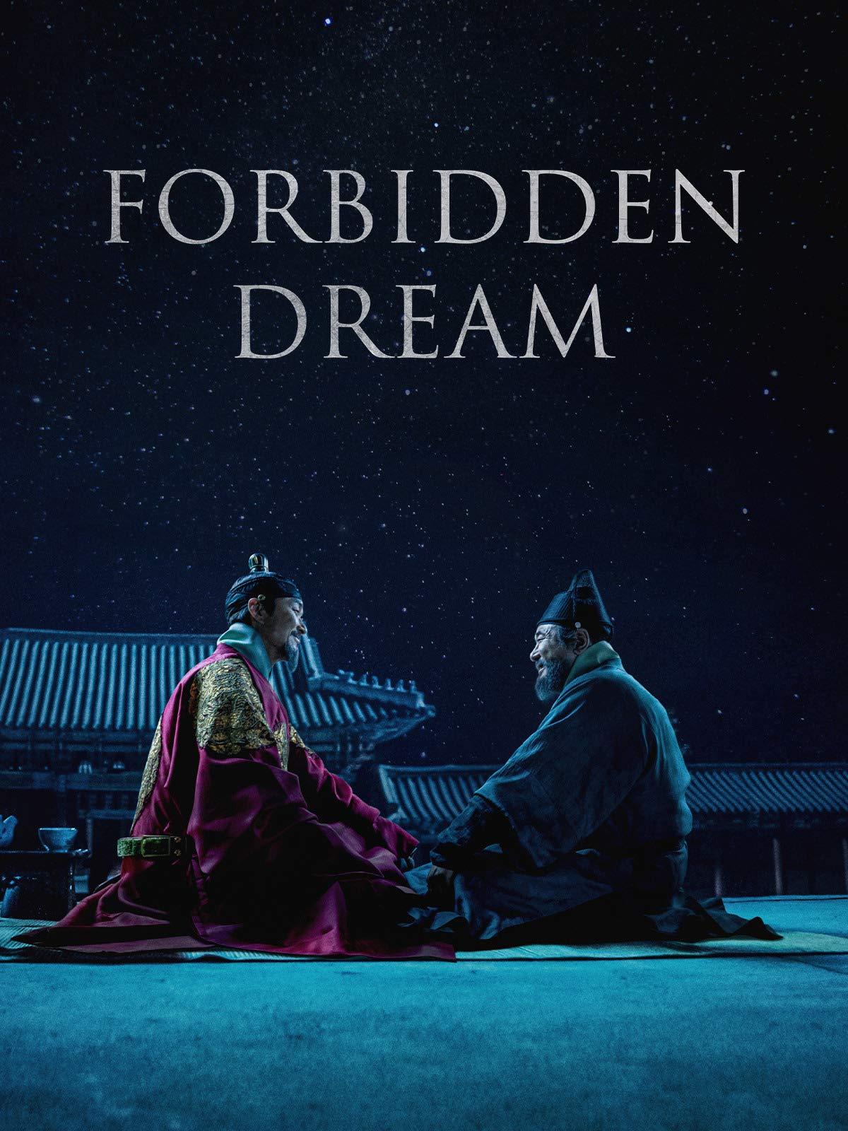 Forbidden Dream (2020) | Download Korean Movie