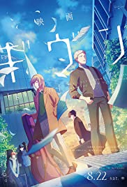 Given (2020)   Download Japanese Animation