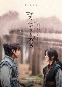 download river when the moon rises korean drama