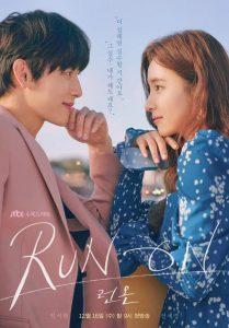 download run on korean drama