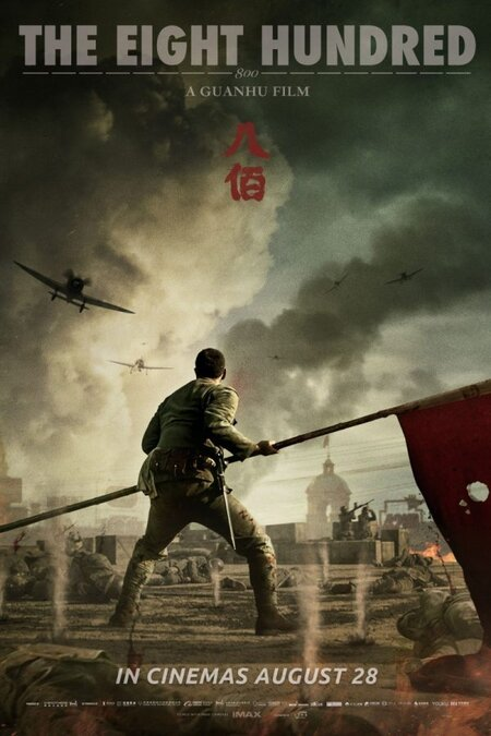 The Eight Hundred (2020)   Download Chinese Movie