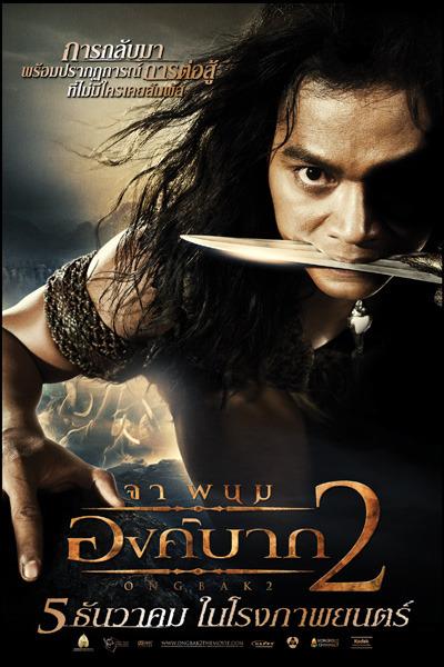 Ong Bak 2 (2008) | Download Thai Movie